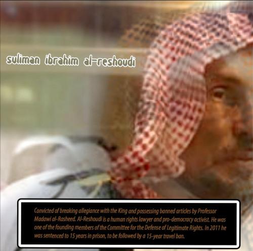 Suliman Ibrahim al-Reshoudi